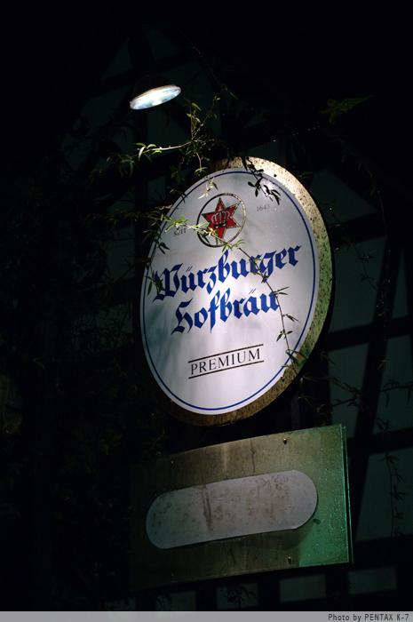 ビュルツブルグ看板。