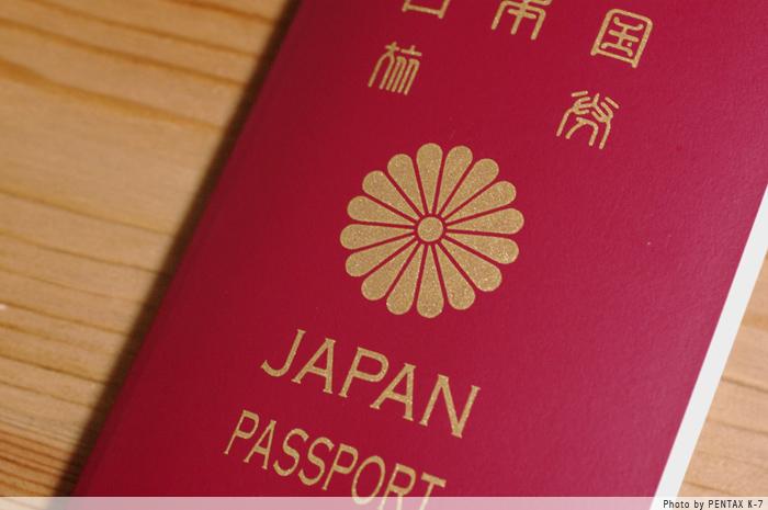 パスポート。