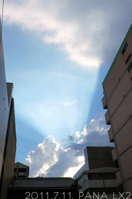 晴れの雲間から