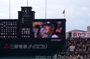 偉大なるOBたちのオモロイ野球。