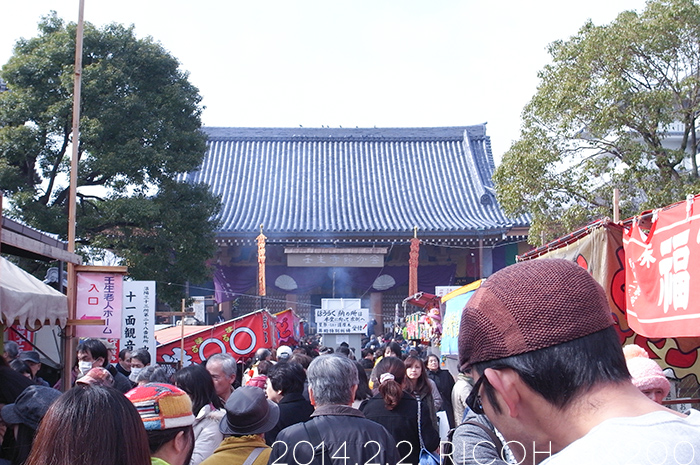 140202setsubun