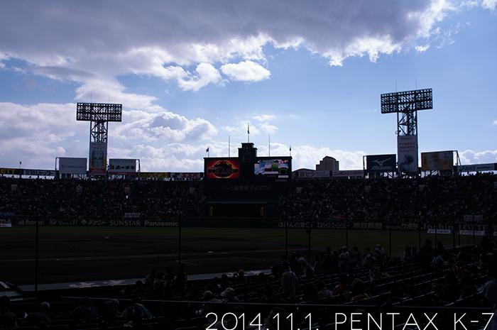 2012年、OB戦のときの甲子園球場。