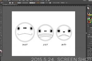 おはぎのその後と3匹の似顔絵。
