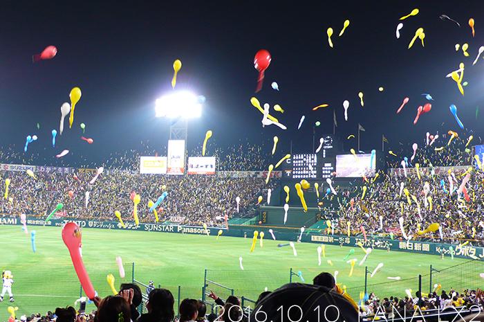 2008年の甲子園球場。
